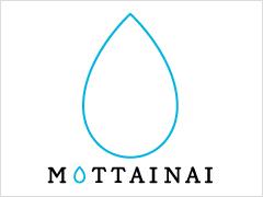 mottainai1
